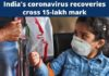 Coronavirus India Cases Today | COVID 19 Death Toll August 10