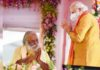 Ram Temple trust chief Nritya Gopal Das contracts Covid-19