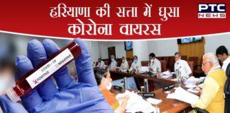 Coronavirus Haryana Many Politician Report Positive for Coronavirus