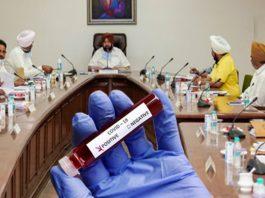 Punjab: Jalandhar and Nakodar MLA Coronavirus Positive