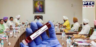 No. of corona positive MLA's increase | Punjab CM appeals legislators