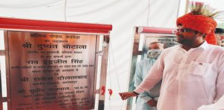 Dushyant Chautala inaugurates various developments work in Gurugram