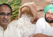 Madhya Pradesh to Captain Amarinder on GI Tagging of Basmati Rice