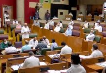Haryana Assembly Session Without CM Manohar Lal Khattar and Speaker