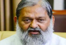 Haryana Home Minister Anil Vij responds to Abhay Chautala Question