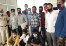 Haryana Police cracked blind murder mystery in Kaithal