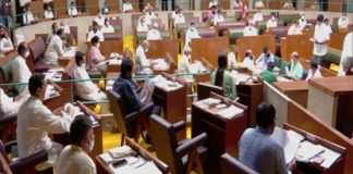 Haryana Vidhan Sabha Session adjourned   Haryana Assembly Updates