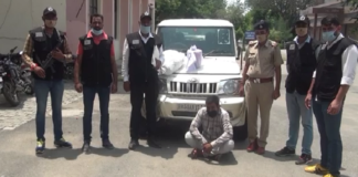 Hisar STF arrested man with drugs worth crores of rupees