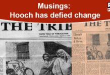 Punjab Hooch Tragedy   Chandigarh Bapu Dham   Musings