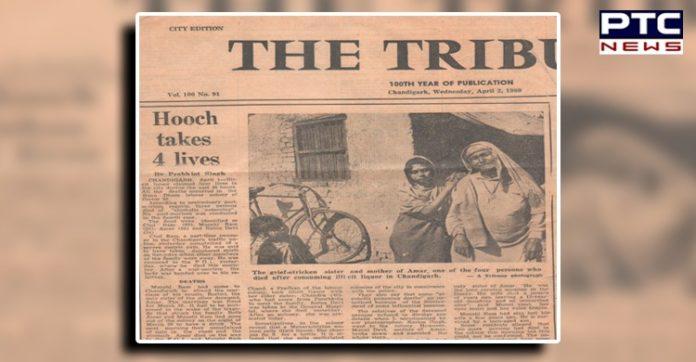 Punjab Hooch Tragedy | Chandigarh Bapu Dham | Musings