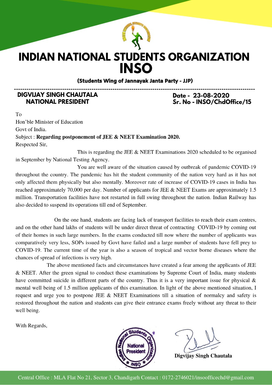 INSO wrote a letter to the Union Education Minister demanding postponement of JEE and NEET exam