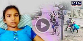 Jalandhar Snatchers Cut Girl Hand in Kapurthala Chowk | PTC News