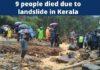 Kerala Idukki Landslide in Rajamalai | 9 Killed | Narendra Modi