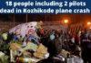 Kerala Air India Dubai Kozhikode Flight Crash | Karipur Airport