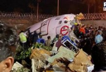 Kozhikode plane crash death toll reached 18