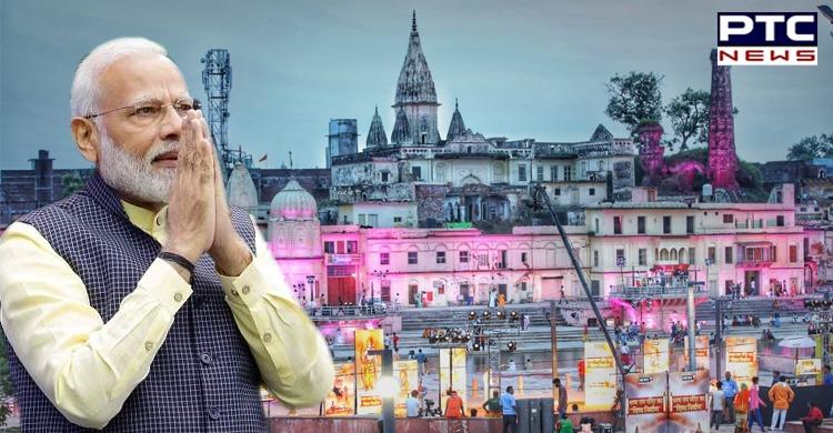 Ayodhya Ram Mandir Bhumi Pujan LIVE | Narendra Modi | Foundation Stone