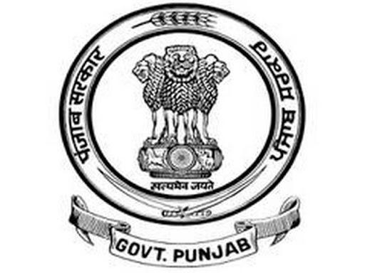 PGRS online system started in Punjab