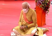 PM Modi laid the foundation stone of Ram temple with Bhoomi Pujan