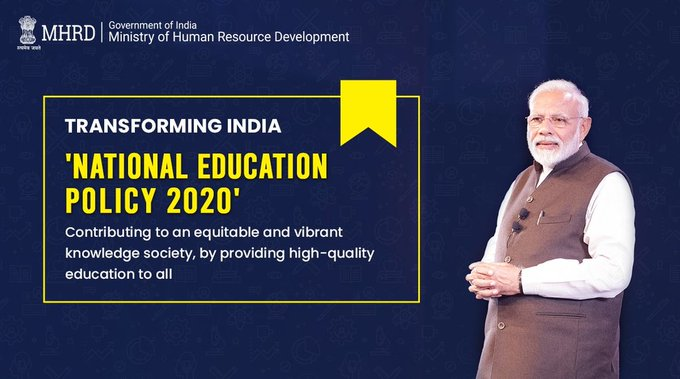 PM Modi on New Education Policy   Education Policy 2020