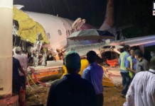 Plane Crash One person corona positive among passengers who died