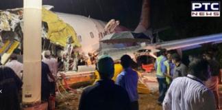 Plane Crash One person corona positive among passengers who died