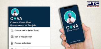 Register on COVA App for Plasma Donation