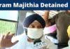 Bikram Majithia detained   Raj Bhawan Chandigarh police   Punjab Hooch tragedy