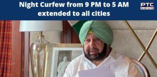 Punjab CM extends 9 PM