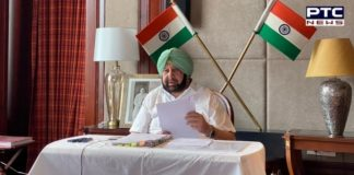 Captain Amarinder on Punjab Coronavirus Peak and UGC Exams
