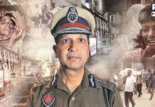 Punjab Hooch Tragedy | DGP Dinkar Gupta SIT Investigation