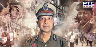 Punjab Hooch Tragedy   DGP Dinkar Gupta SIT Investigation