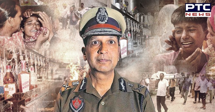 Punjab Hooch Tragedy | DGP Dinkar Gupta SIT Investigation