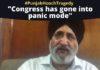 Punjab Hooch Tragedy | Daljit Cheema to Congress party
