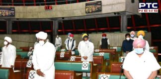 Special session of Punjab Vidhan Sabha to counter farm laws 2020 begins