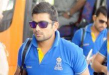 IPL 2020: Rajasthan Royals Fielding Coach Dishant Yagnik Coronavirus