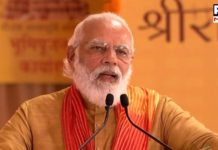 Ram temple will become the modern symbol of our culture says PM Modi