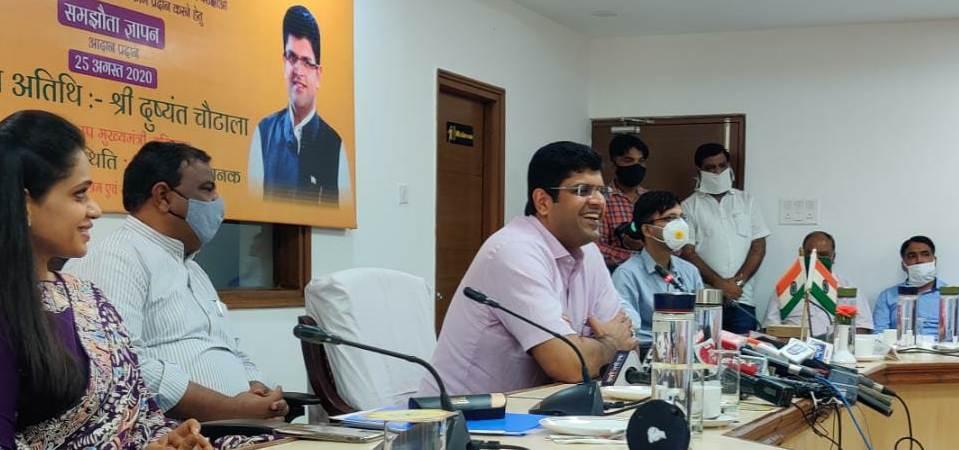 Right to recall bill in Haryana Vidhansabha says Deputy CM