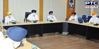 SAD Dharna at Patiala SSP office | Swarup of Sri Guru Granth Sahib Ji