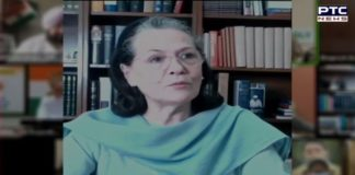 Sonia Gandhi on National Education Policy, JEE (Mains), NEET Exams