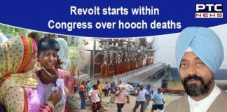Punjab Hooch Tragedy   Tarn Taran Congress District President Resigned
