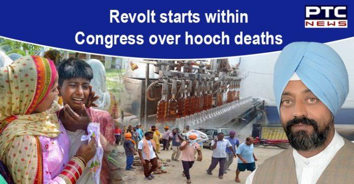 Punjab Hooch Tragedy | Tarn Taran Congress District President Resigned