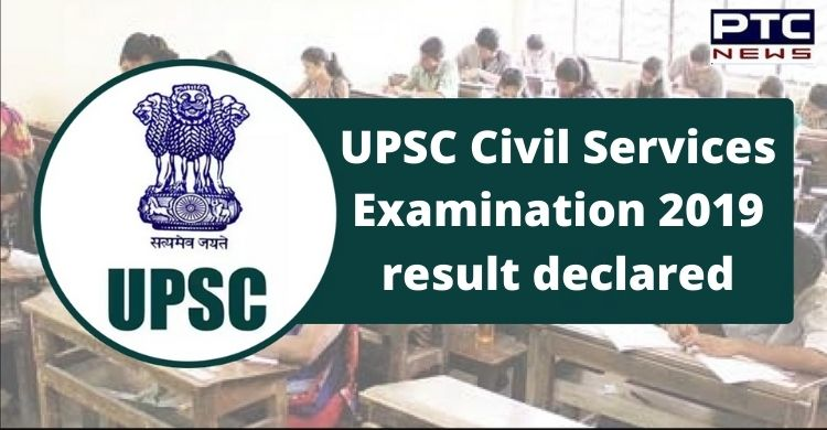 UPSC Civil Services Examination 2019 result Declared