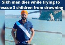 US Sikh Man Died in River in California   Reedley Beach