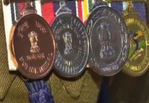 Union Home Minister's Medal for Excellence in Investigation 2020