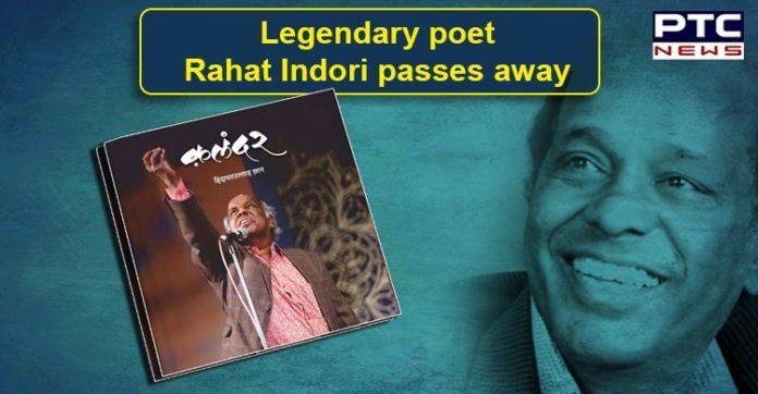 Urdu Poet Rahat Indori Death