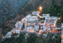 Vaishno Devi yatra starts from August 16 | Here are guidelines