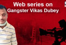 Filmmaker Hansal Mehta Web Series on Gangster Vikas Dubey