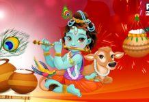 Krishna Janmashtami 2020 Nishita Puja Timings | Paksha