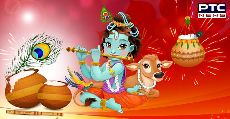 Krishna Janmashtami 2020 Nishita Puja Timings   Paksha