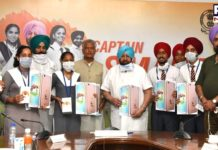 Captain Amarinder Launches Punjab Smart Connect Scheme | Smartphones